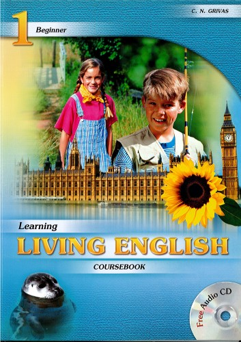learning-living-english-coursebook-1-grivas